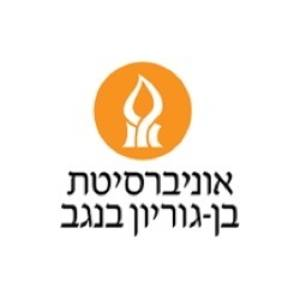 customer-logo-bgu-logo